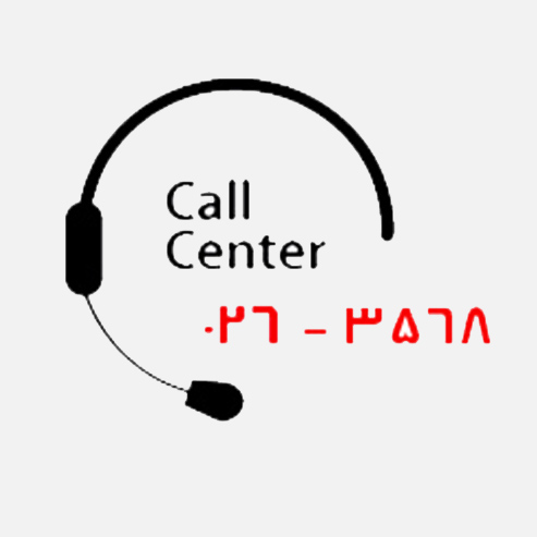 call 8